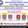 100 % Result of Higher Secondary Certificate(H.S.C)